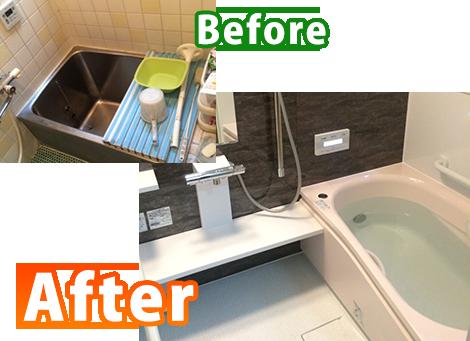 東久留米市Y様邸の浴室リフォーム施工前・施工後の様子