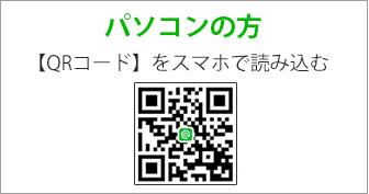 line_08