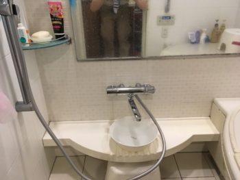西東京市 M様 浴室水栓取替