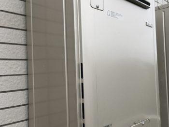 西東京市 T様 暖房熱源付きふろ給湯器交換