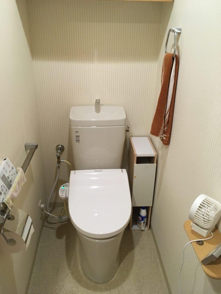 西東京市 W様邸 トイレ取替