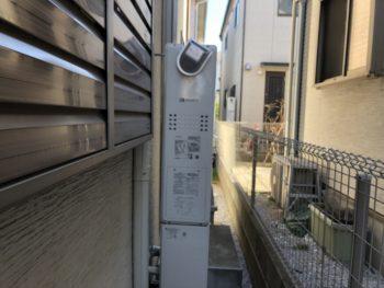 西東京市 W様 ガス温水暖房熱源付ふろ給湯器(熱源機)交換