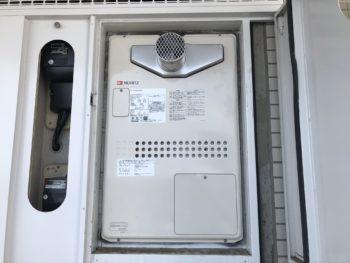 東村山市 A様 ガス温水暖房付ふろ給湯器(熱源機)交換